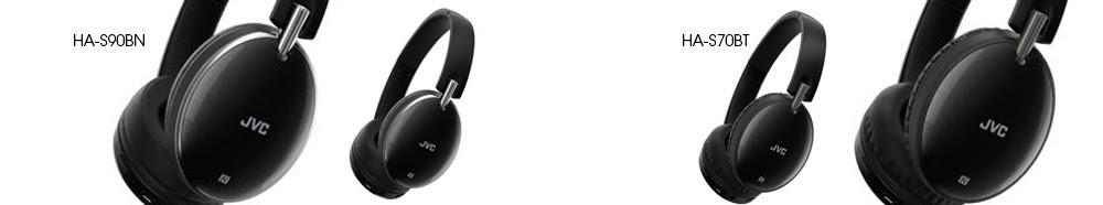 Le nuove cuffie wireless Bluetooth di JVC consentono fino a 35 ore di  ascolto Noise Cancelling – Officine Del Suono 10ec95efb8a7